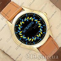 Годинник Україна Ukraine часы
