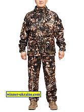 """Летний костюм-трансформер из мембранной ткани """"Атаман"""" (Форест)"""