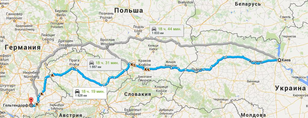 Киев → Гельтендорф