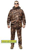 Зимние костюмы для охоты и рыбалки