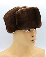 """Норковая мужская меховая шапка ушанка """"Классическая"""" полностью из меха коричневая пастель."""
