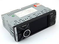 НОВИНКА! Видео магнитола bluetooth MP5 MP4 MP3в стиле Pioneer 4046 180W | AG350139