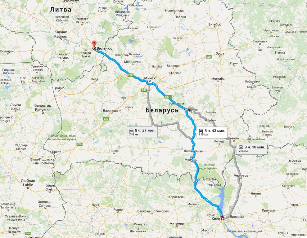 Киев → Вильнюс