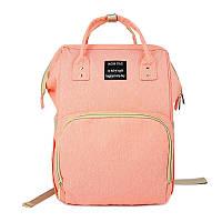 Рюкзак-сумка для мам Mother-bag Розовая (egPU98635)
