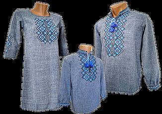 Сорочка Вишиванка дитяча лляна для хлопчиків Family look р. 92 - 140