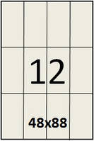 Самоклеящаяся этикетка в листах А4 - 12 шт (48х88)