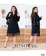 Супермодное женское платье-пальто  батал с 50 по 56 размер