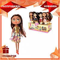 Кукла - модница X15227 Boxy Girls | кукла для девочки | куколка с большими глазами