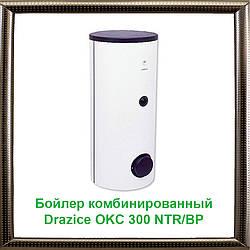 Бойлер комбинированный Drazice OKC 300 NTR/BP с нижней крышкой