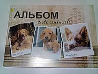Альбом для рисования А4 60 листов 120 (100) г/м², скоба СОБАЧКИ / альбом для малювання 60 аркушів