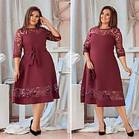 Женское платье-мидис гипюровой вставкой бордовое