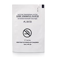 Пластырь от курения Stop Smoking Patch. Никотиновый пластырь от курения - легко бросить курить, фото 1