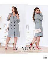 Элегантное женское платье-пальто большого размера  с 50 по 56 размер