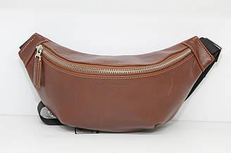 Поясная сумка мужская кожаная Grande Pelle гладкая коньяк