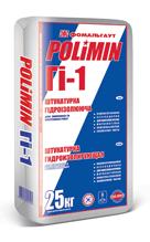 Гидроизоляция ги-1 донецк мастика клеящая кумаронокаучуковая кн 2