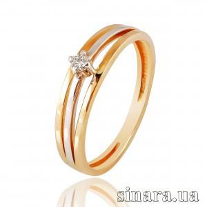 Золоте кільце з діамантом 27260