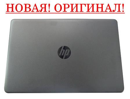 Оригинальная серая крышка матрицы HP 15T-BR, 15T-BS - 929893-001 корпус, фото 2