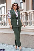 Повседневный женский костюм тройка жилет, блузка и брюки больших размеров цвет хаки