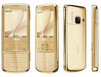 Мобильный телефон Nokia N6700 classic gold б/у, фото 1
