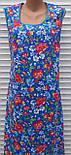 Платье без рукава 50 размер, фото 4