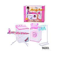 Детская мебель для кукол Gloria Прачечная 96001