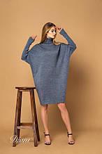 Жіноча в'язана туніка вільного фасону в стилі бохо Estilo Diani розмір універсальний
