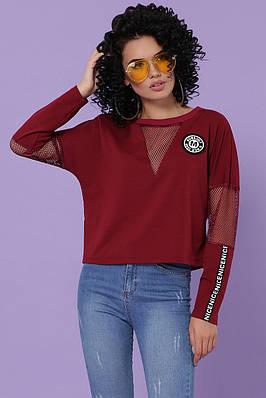 Женский бордовый свитшот со вставками из сетки