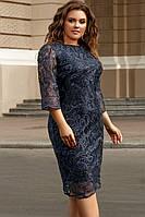Платье женское 48-50; 52-54; 56-58