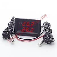 Цифровой термометр с двумя выносными датчиками -50...+125 °С