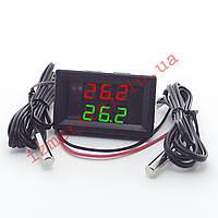 Термометр автомобильный с двумя выносными датчиками -50...+125 °С