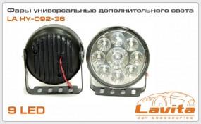 Фари універсальні додаткового світла, LED 9, D80мм. ел. проводка, 2 шт. LAVITA LA HY-092-36