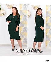 """Модное женское платье с рукавом """"летучая мышь"""" батал с 54 по 60 размер, фото 3"""