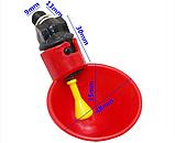 Поїлка чашкова для курей із з'єднувачем для труби 20 мм, фото 3