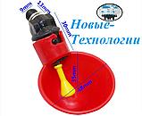 Поїлка чашкова для курей із з'єднувачем для труби 20 мм, фото 8