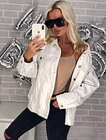 Белая куртка в стиле Balenciaga N