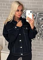 Черная женская джинсовка Balenciaga (люкс копия) N