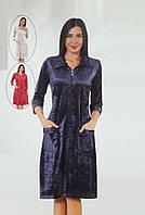 Женский велюровый халат на молнии Турция 18401, фото 1