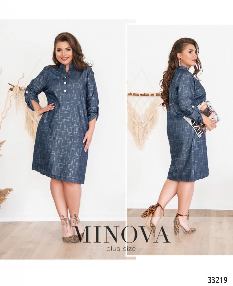 Модное женское платье А-образного кроя из джинса  батал с 50 по 56 размер
