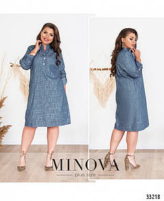 Модное женское платье А-образного кроя из джинса  батал с 50 по 56 размер, фото 2