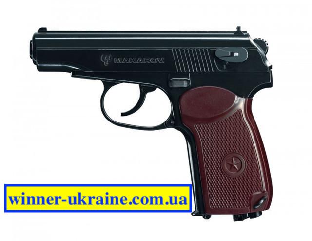 Пневматичний пістолет Umarex Makarov