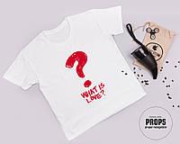 """Стильная мужская футболка с принтом """"What is love?"""", 100% хлопок"""