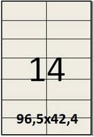 Самоклеящаяся этикетка в листах А4 - 14 шт (96,5х42,4)