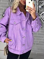 Сиреневая джинсовая куртка с модной надписью Balenciaga (люкс копия) N