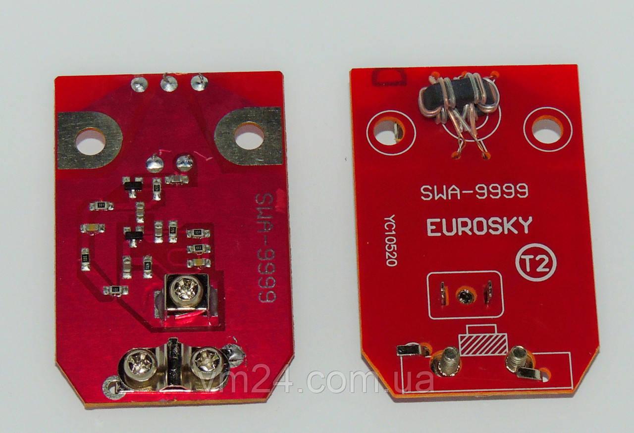 Усилитель антенный Eurosky SWA-9999 DVB-T2 оригинал