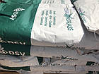 Газонная трава DSV (Euro Grass) Shade Теневая 10 кг, Германия, фото 3