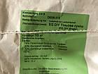 Газонная трава DSV (Euro Grass) Shade Теневая 10 кг, Германия, фото 2