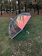 Зонт Unicorn Единорог Хамелеон розовый (полу-прозрачный) белый, фото 5