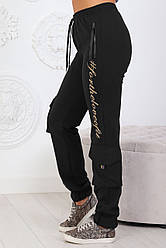 Жіночі трикотажні брюки демісезонні