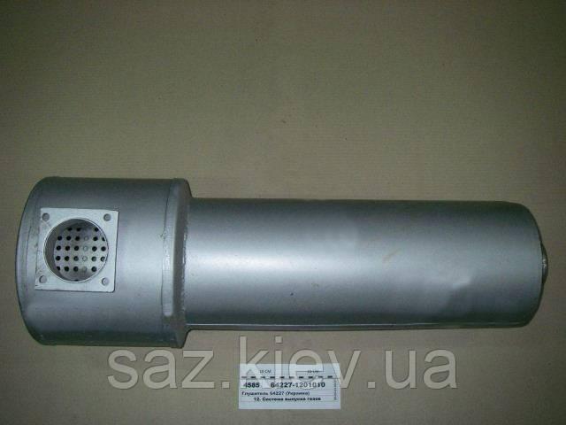 Глушитель 64227 (Автомат), МАЗ