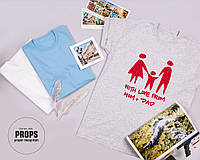 "Милая семейная футболка ""With love from mom & dad"", 100% хлопок"